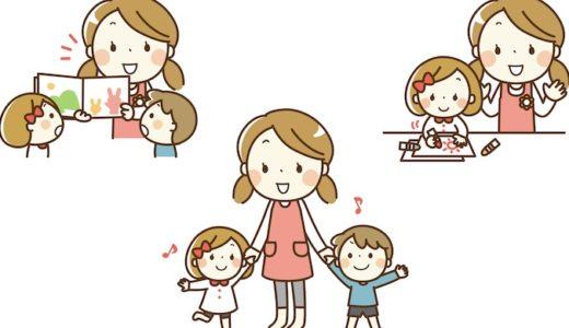おうちでお母さんと一緒に英語遊び〜英語嫌いの小学2年生〜